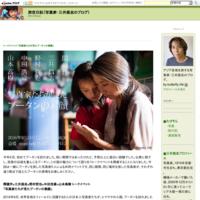 ブログを移転しました - 旅空日記(写真家・三井昌志のブログ)