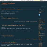 【レビュー】ビアホールのランチビュッフェ! ツムビアホフノイ(新宿東口) - T.Kamo de Tokyo