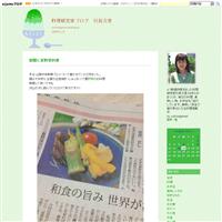 フルーツ大好き愛知「筆柿」 - 料理研究家ブログ行長万里  日本全国 美味しい話