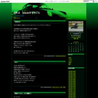SBM2016 - DR-Z blackのできごと
