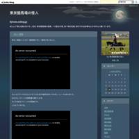キングジョージ6世&クイーンエリザベスステークス - 東京競馬場の怪人