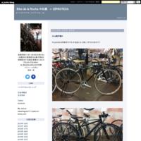 FUJI BIKES 2018 - Bike de la Rocha 中目黒  ← 旧PROTECh