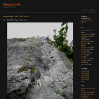 2021年7月19日~20日 富士五湖サイクリング - Morgenrot