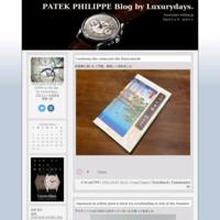 Get fly on to PARIS - PATEK PHILIPPE Blog by Luxurydays.