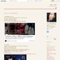 2014 you me & us ツアーRain Checkお持ちの方に記念品配布決定 - ユミ・ハラ