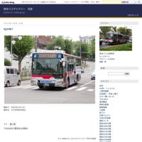 E8707 - 東急バスギャラリー 別館
