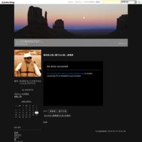 透明度の高い瀬戸内の島・・倉橋島 - シニアの気ままなブログ・・・