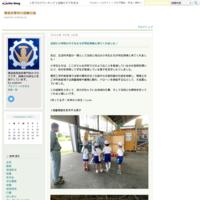 本当の自力進学 - 青森技専校の訓練日誌