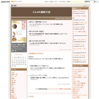 20140124通院 - ミルeの通院日記