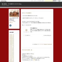 ブラックレザーソファ - 輸入家具店 アサヒ家具サロンのスタッフblog