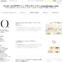 Amazake Lab.ブランドロゴ・パッケージデザイン - CI,VI|ロゴデザイン|ブランディング|cosydesign.com