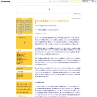 南大塚萬重宝アーカイブ・2002年5月 - 歩くお正月