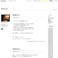 3月のベーグル通販 - ポチコロベーグル