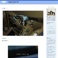 優しい色の空の下(早朝の海7月編・Ⅰ) - FUNKY'S BLUE SKY