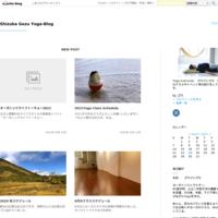 オーガニックライフトーキョー2021 - Shizuka Gozu Yoga-Blog