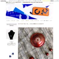 メリークリスマス!!2019 - 坂本これくしょん 公式ブログ | SAKAMOTO COLLECTION BLOG