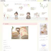 焼き菓子のご依頼受けました^^ - *手作りぱんとおやつ~M's~*