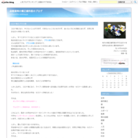 将棋と矯正 - 函館を中心とした道南の矯正歯科医のブログ