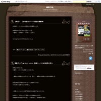 【限定会員募集】安田記念、宝塚記念2レース限定会員募集します! - 競馬三昧。