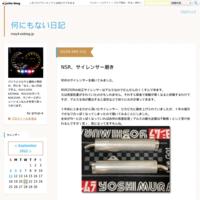 GSX1100Sカタナの純正カウリング - 何にもない日記