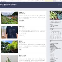 春・桃色いろいろ - リリ子の一坪ガーデン