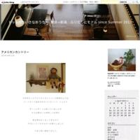 悪いクセ - ドットのちいさなおうち♪ 東京→新潟 ふりだしにモドル since Summer 2017