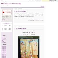ホームページリニューアル 準備中 - ゲストドレス(アニバーサリーギャラリー福茂)