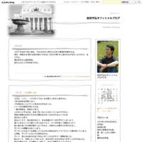 岩田守弘オフィシャルブログ