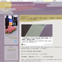 「令和3年(2021)成人式」と「成人年齢が引き下げられる令和4年度の成人式対象年齢」について、当店商圏内の各自治体HPを調査しました。 - 武蔵屋勝田台店のわいわいスタッフブログ