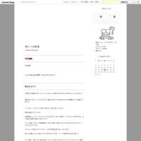 あかんエンド - 廃人への軌道