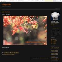 植物園に行く9月 - chrysalis