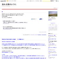 NHK日曜日美術館「蔵出し!西洋絵画傑作15選(3)」 - 流れる雲のように