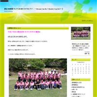 ホームページが新しくなります - 慶応幼稚園ブログ【未来の子どもたちへ ~Dream Can Do!Reality Can Do!!~】