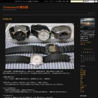 『ラプラスの魔女』東野圭吾 - Tomomoの備忘録