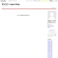 『カッティングボード作り!』開催中♬ - ギャラリーogon blog