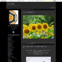 「作道僚子ガラス作品展」開催中です。 - Gallery福田