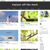 Re  ヤツガシラ - kajiyan off the mark