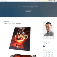 マイベストプロというサイトに私のページができました。 - ティーエムピーデザイン・イラストブログ