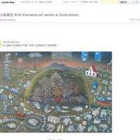 蔬菜のパルフェ - 小松希生   Kimi Komatsu       art works & illustrations