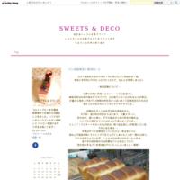 パン技能検定1級合格☆彡 - SWEETS & DECO