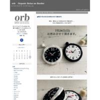 ●本年もご愛顧頂きましてありがとうございました♪ - orb  Organic Relax no Border