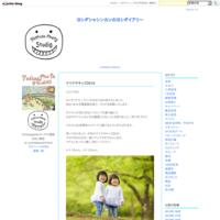 ブログサイト変更のお知らせ - ヨシダシャシンカンのヨシダイアリー
