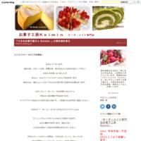 情報解禁!2月3日放送の日テレ・・・・ - 『小さなお菓子屋さん keimin 』の焼き焼き毎日