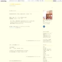 1月15日の営業について - ∞  みつばち notebook   ∞