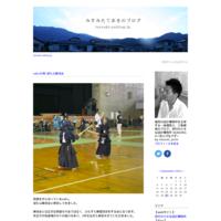 sakuとトレイルマップ - みすみたてあきのブログ