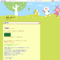 本気その5 - 青葉塾 塾長ブログ