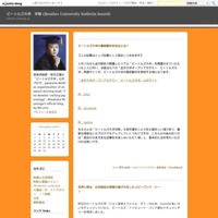 """My latest article on """"Record Collectors' Magazine"""" - ビートルズ大学 学報 (Beatles University bulletin board)"""