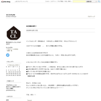 賃貸リノベーション完成 - ヨリミチLIFE
