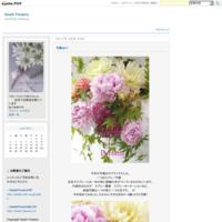 芍薬2017 - Heath Flowers