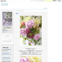 GW 母の日レッスン - Heath Flowers